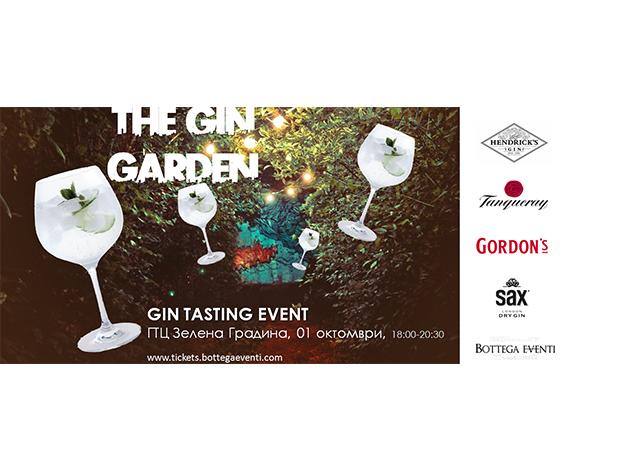 kategorija the gin