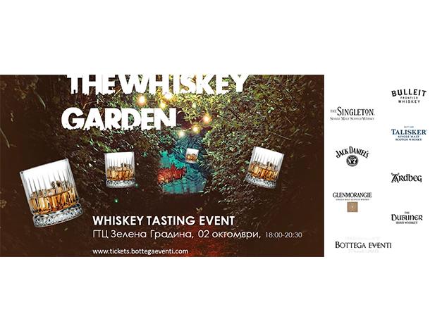 kategorija the whiskey